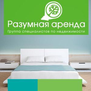 Аренда квартир и офисов Вятских Полян
