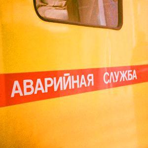 Аварийные службы Вятских Полян