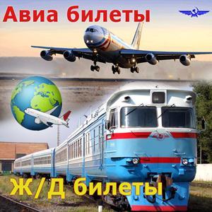 Авиа- и ж/д билеты Вятских Полян