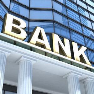 Банки Вятских Полян