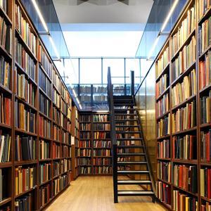 Библиотеки Вятских Полян