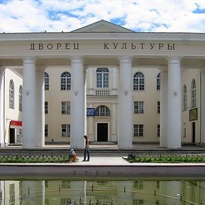 Дворцы и дома культуры Вятских Полян