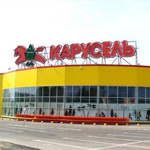 Гипермаркеты Вятских Полян