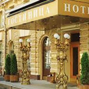 Гостиницы Вятских Полян