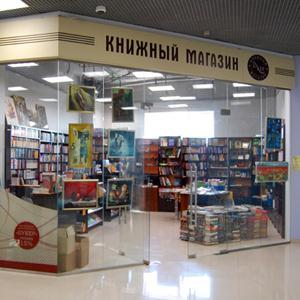 Книжные магазины Вятских Полян