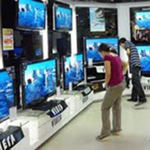 Магазины электроники Вятских Полян