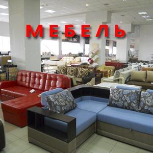 Магазины мебели Вятских Полян