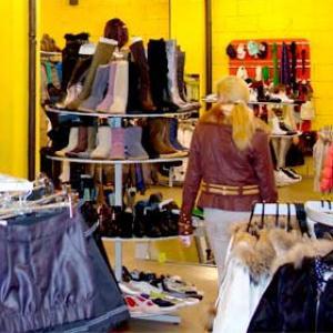 Магазины одежды и обуви Вятских Полян