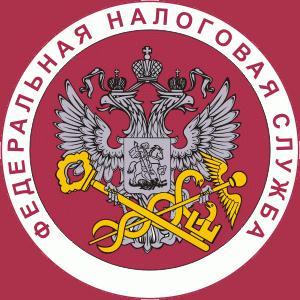 Налоговые инспекции, службы Вятских Полян