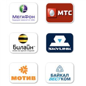 Операторы сотовой связи Вятских Полян