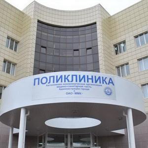 Поликлиники Вятских Полян