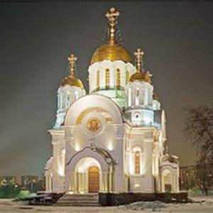 Религиозные учреждения Вятских Полян