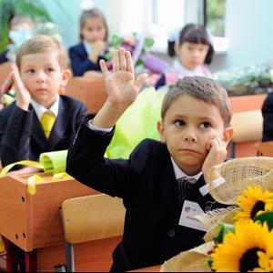Школы Вятских Полян