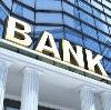 Банки в Вятских Полянах