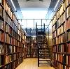 Библиотеки в Вятских Полянах