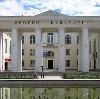 Дворцы и дома культуры в Вятских Полянах