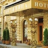 Гостиницы в Вятских Полянах