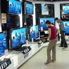 Магазины электроники в Вятских Полянах