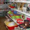 Магазины хозтоваров в Вятских Полянах