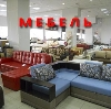 Магазины мебели в Вятских Полянах