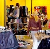 Магазины одежды и обуви в Вятских Полянах