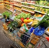 Магазины продуктов в Вятских Полянах