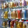 Парфюмерные магазины в Вятских Полянах