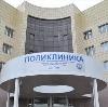 Поликлиники в Вятских Полянах