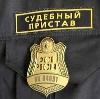 Судебные приставы в Вятских Полянах