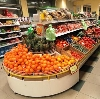 Супермаркеты в Вятских Полянах