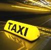 Такси в Вятских Полянах