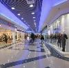 Торговые центры в Вятских Полянах