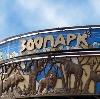 Зоопарки в Вятских Полянах